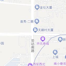 陕西省西安市莲湖区西关街道 百度地图